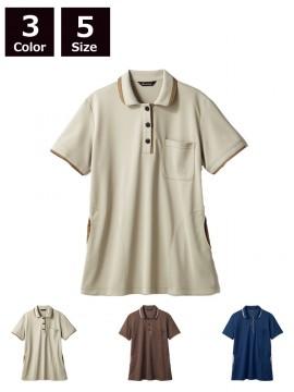 320007 ニットシャツ(レディス・半袖) 拡大画像