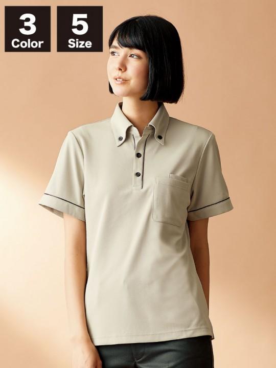 325007 ニットシャツ(男女兼用・半袖)