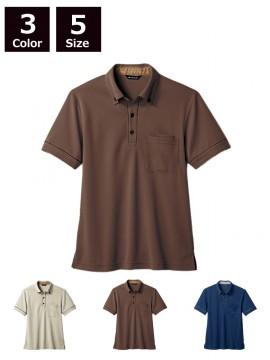 325007 ニットシャツ(男女兼用・半袖) 拡大画像