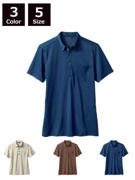 325017 ニットシャツ(男女兼用・半袖) 拡大画像