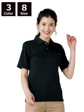 325050 ポロシャツ(男女兼用・半袖)