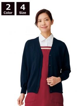 56021 カーディガン(レディス・長袖)