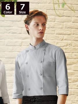 ARB-AS6021 コックシャツ モデル着用画像