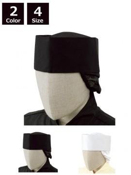 ARB-AS8519 和帽子(ネット付・男女兼用)