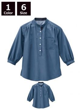 BS-24242 スタンドカラーシャツ 商品一覧 プルオーバー