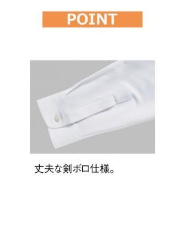 BS-24244 ニットシャツ 剣ボロ