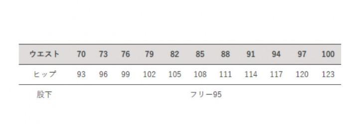 BS-12113 ワンタックスラックス(メンズ) サイズ一覧