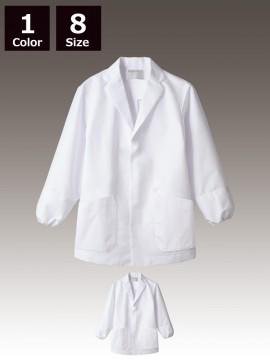 CK-1941 調理衣(長袖・袖口ネット)