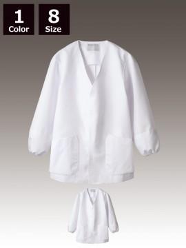 CK-1951 調理衣(長袖・袖口ネット)