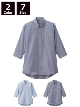 BM-FB4564U ユニセックスボタンダウン七分袖シャツ 商品一覧