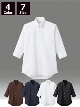 BM-FB5050M メンズボタンダウン七分袖シャツ 商品一覧 ホワイト