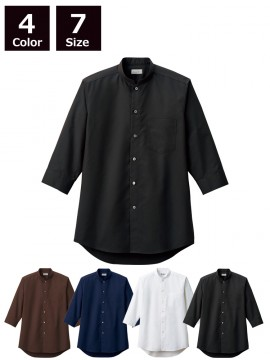 BM-FB5052M メンズスタンドカラー七分袖シャツ 商品一覧