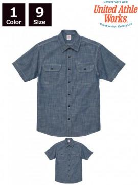 CB-1783 T/Cシャンブレー ワークシャツ 着用画像 ブルー