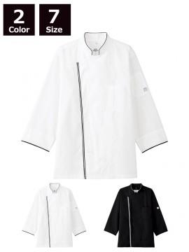 AS8702 コックシャツ(七分袖)「兼用」 拡大画像