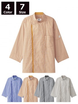 AS8703 コックシャツ(七分袖)「兼用」  拡大画像