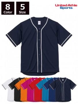 CB-5982 4.1オンス ドライアスレチック ベースボールシャツ