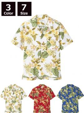 ARB-EP8712 アロハシャツ(半袖)「兼用」 アップ