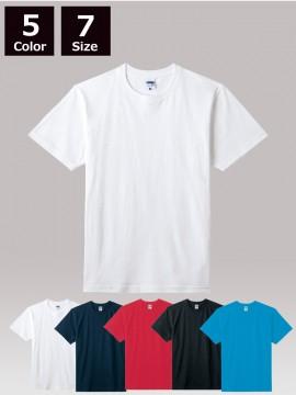 BM-MS1159 6.2オンスヘビーウェイトTシャツ (ポリジン加工)