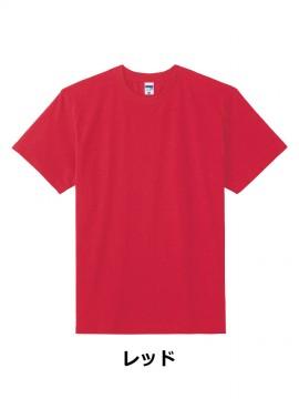 BM-MS1159 6.2オンスヘビーウェイトTシャツ (ポリジン加工) 拡大画像