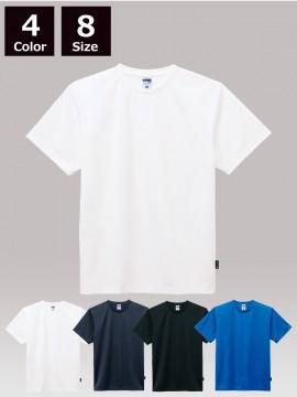 MS1160 4.3オンスドライTシャツ(バイラルオフ加工)