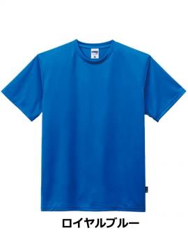 MS1160 4.3オンスドライTシャツ(バイラルオフ加工)  拡大画像