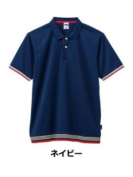 BM-MS3122 裾ラインリブドライポロシャツ(ポリジン加工) 拡大画像