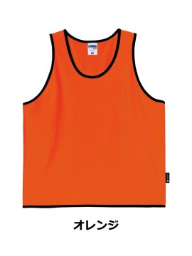 BM-MK7105 ビブス 拡大画像 オレンジ