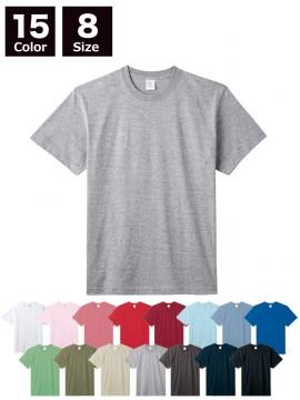 BM-MS1161 5.6オンスハイグレードコットンTシャツ(カラー)